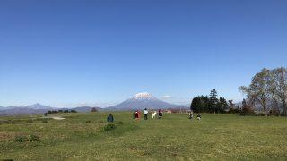 羊蹄山の風景